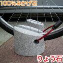 おしゃれなMaru型タイプ遂に完成丸デザインで素敵なお庭を見事に演出‼100パーセント高級御影石の当店オリジナル‼