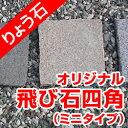 Shikakumini_th