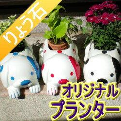オリジナル プランター ダルメシアンプランター 犬プランター 陶磁器動物プランター 植木鉢…...:ryoseki:10000905