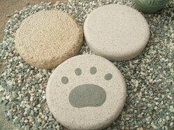足跡入り飛び石ステップストーン敷石庭石踏み石ガーデニングストーン飛石