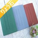 高さ70〔7.0cm〕再生エコ ゴム段差スローブ3色ブラウン・グリーン・グレー りょう石