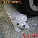車止め「クマ」デザイン かわいい熊 ベア...