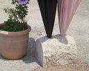 高級御影石切り株の傘たて★2本立て★カサスタンド★傘たて★アンブレラスタンド 傘スペース りょう石