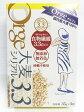 大麦シリアル3.3 (35g×3袋)×10箱入り1ケース(約30日分)大麦 麦  シリアル グラノーラ  無添加 スーパーフード
