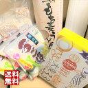 【 同梱送料無料 】 麦ごはん 味くらべセット パート3 大麦 麦ごはん 麦ご飯 麦