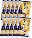 米粒麦 800g×10入りケース【国内産麦ごはん】