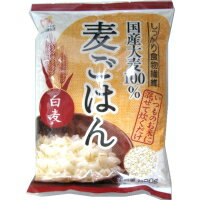 白麦 800g 単品【国内産麦ごはん】