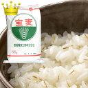 特選 押麦 5kg【 業務用 】工場直送 国内産100% 押し麦 麦ごはん 麦飯 麦ご飯 スーパ