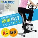 アルインコ エアロマグネティックバイク4017 AFB401...