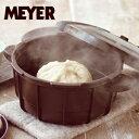 MEYER 電子レンジ圧力鍋(ブラウン)【煮物・炊飯・煮付けなどに最適♪】【マイヤー MPC-2.3BR】