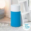 ブルーエア 空気清浄機 ブルーピュア Blue Pure 411 Particle+Carbon 101436 【〜13畳】【送料無料】