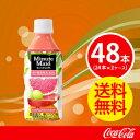 【2ケースセット】ミニッツメイドピンク・グレープフルーツ・ブレンド 350mlPET【コカコーラ】