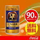【3ケースセット】ジョージアヨーロピアンコクの微糖 185g缶【コカコーラ】 JAN: 4902102114356【送料無料】