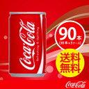 【スマホエントリーで店内全品P10倍!MAX44倍!12/3 19:00〜】【3ケースセット】コカ・コーラ160ml缶【コカコーラ】
