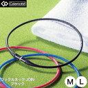 コラントッテ (Colantotte) ワックルネック JOIN(ジョイン) ブラック 【M/L//2サイズ】 ABAPJ01 【磁気ネックレス】