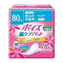 日本製紙クレシア ポイズ 肌ケアパッド ライト 26枚 [尿モレパッド 軽失禁用] JAN: 4901750809874