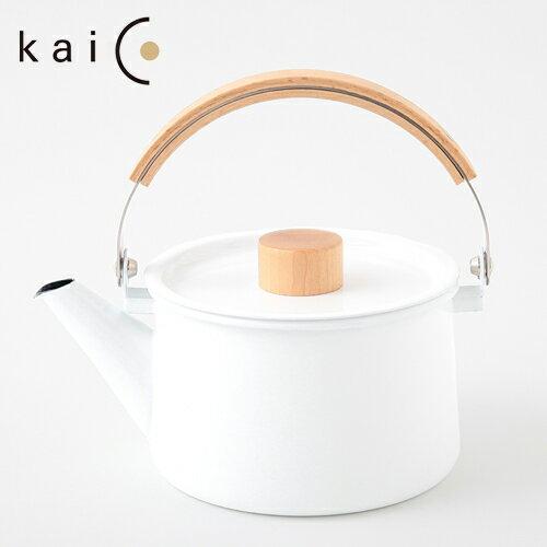 kaico カイコ ケトル K-008 小泉誠デザイン
