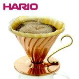 【クーポンでさらに100円お値引き中! 6/26 9:59まで】ハリオ HARIO V60カパードリッパー VDP-02CP (1〜4杯用)JAN: 4977642724150