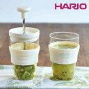 HARIO ハリオ フルーツスムージーメーカー オフホワイト HDJ-L-OW