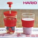 HARIO ハリオ フルーツスムージーメーカー レッド HDJ-L-R