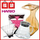 【送料無料】HARIO ハリオ V60 こだわりのハンドドリップセット【福袋】