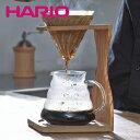 HARIO ハリオ V60オリーブウッドスタンドセット VSS-1206-OV