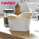 HARIO ハリオ V60 ペーパースタンド VPS-100W