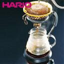 HARIO ハリオ V60アームスタンドセット VAS-8006-HSV