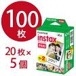 【在庫多数有り/即納】FUJIFILM (富士フィルム) チェキ instax mini インスタントカラーフィルム 白フレーム (10枚×2パック)×5個 【100枚セット】