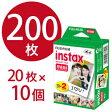 【在庫多数有り/即納】FUJIFILM (富士フィルム) チェキ instax mini インスタントカラーフィルム 白フレーム(10枚×2パック)×10個 【200枚セット】