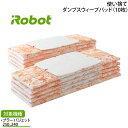 ★iRobot アイロボット 使い捨てダンプスウィープパッド 4503470