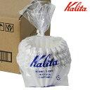 カリタ Kalita ウェーブフィルター 185 ホワイト 100枚入り KWF-185(100P) (2〜4人用) 【珈琲/コーヒー/ろ紙/濾紙】【あす楽対応】