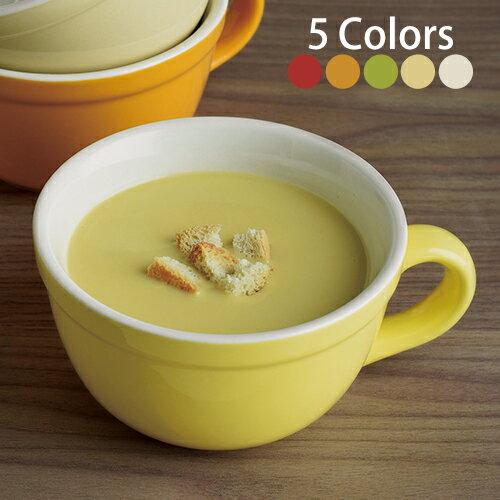 キントー KINTO スープカップ 【トマト/パンプキン/スピナッチ/コーン/マッシュルーム//全5色】