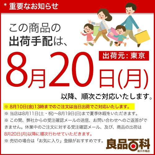 【最大500円OFFクーポン配布中!8/19 ...の紹介画像2