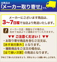 SA18-10四季〈紅葉〉 角アイススプーン OSK16 7-1703-0901 遠藤商事