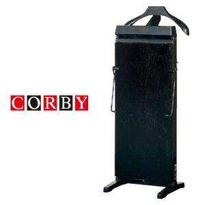 コルビー ズボンプレッサー