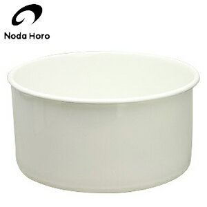 野田琺瑯 丸型 洗い桶 WA-P