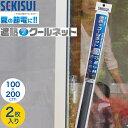 【エントリーで更にP5倍!マラソン!9/21 20:00〜】...