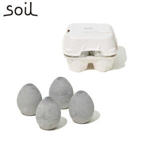 【ポイント10倍】soilソイル珪藻土ドライングエッグ【DRYINGEGG】K245【HLS_DU】【あす楽対応】