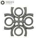 及源鋳造(OIGEN) 南部鉄器 盛栄堂 瓶敷 波紋 D-55