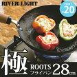 RIVER LIGHT リバーライト 極ROOTS(ルーツ) 鉄 フライパン28cm 【日本製】