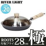 RIVER LIGHT ��С��饤�� ��ROOTS�ʥ롼�ġ� Ŵ ���ĥե饤�ѥ� ���� 28cm RS2328����������