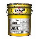 燃費 ガソリン ディーゼル 省燃費 部分合成油 エンジンオイル ペンズ ゴールド 5W-30 20L PENNZOIL Gold 5W30 ペール缶