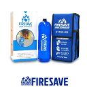 天ぷら油 ボヤ 台所 火災の初期消火に投げる消火用具 誰でも簡単消火剤 ファイアーセイブ FIRESAVE