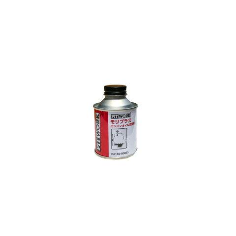 日産純正品 PITWORK ピットワーク モリプラス KA150-06093 60ml エンジンオイル添加剤 モリブデン エンジン音低減