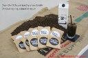ショッピングアイスコーヒー 葉山珈琲監修 フォーライフコーヒー アイスコーヒー・ドリップパック詰め合わせ ドリップパックコーヒー 5P&カフェインレス5P アイスコーヒー3本