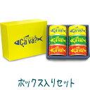 ラッピング対応 サバ缶 鯖缶 サヴァ CAVA さばの 缶詰...