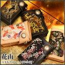 花山 かざん カザン 和柄 ミドルウォレット 金襴織物 伝統的美意識をポケットに収める W-34K
