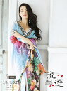 着物ドレス 花魁ドレス キャバドレス 花魁 衣装 コンパニオン 和柄ドレス ドレス 着物 シフォン ryuyu キャバ嬢 リューユ