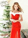 サンタ コスプレ キャバドレス オープンショルダー スリット クリスマス ベロア マーメイド キャバイベント コスプレ通販